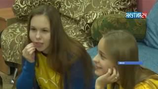 В Ленске по итогам недели добра объявлены лучшие волонтеры