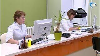 В Великом Новгороде начало работу отделение диспансеризации