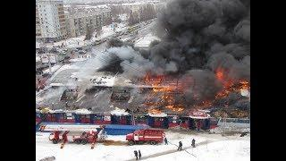 Пожар в центре Кемерова:Четверо детей погибли