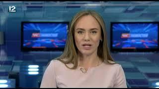Омск: Час новостей от 17 мая 2018 года (11:00). Новости.