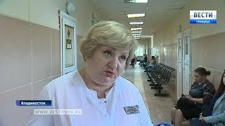 Новое эндоскопическое оборудование поступило в 3-й роддом Владивостока