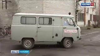 Отменены сокращении медработников скорой помощи в Прионежье