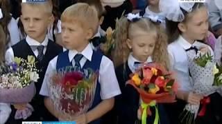 В День знаний 700 первоклашек Ачинска получили подарки от нефтеперерабатывающего завода