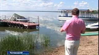 На озере Неро прошел рейд по выявлению нарушителей режима охраняемой территории