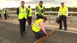 Около 1,5 млрд рублей потратят на ремонт и строительство дорог в ЕАО(РИА Биробиджан)