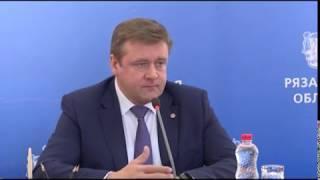 Пресс-конференция Губернатора Николая Любимова. Информационный сюжет