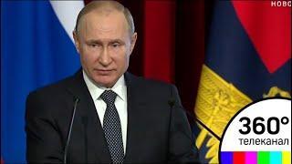 Путин: раскрываемость некоторых видов преступлений по итогам 2017 года повысилась