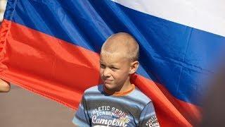 В Ханты-Мансийске выдвинули свои версии значения цветов флага России