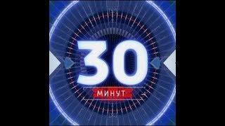 """""""30 минут""""  Сквер ДКМ"""