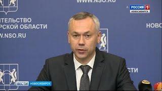 Андрей Травников заявил о готовности выполнять поставленные президентом России задачи