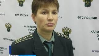Калининградец пытался провезти в Литву 1400 пачек сигарет