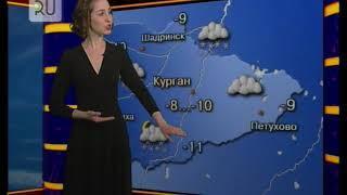 Прогноз погоды с Ксенией Аванесовой на 23 марта