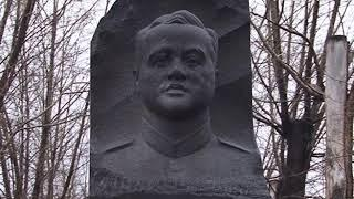 Памятник Леону Сафразьяну открыли в Новокуйбышевске