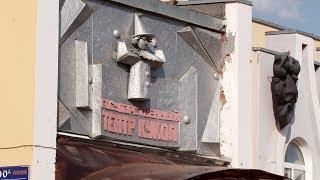 Ой, что будет: Государственный театр кукол готовится открыть новый сезон