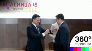 Андрей Воробьев поблагодарил предпринимателей за участие в жизни региона