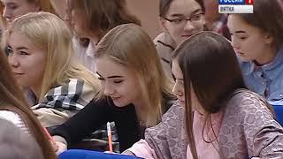 Кировчане написали Всероссийский географический диктант(ГТРК Вятка)