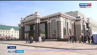Из пензенского драмтеатра эвакуировали людей