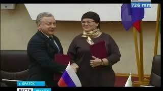 Администрация Братска подписала соглашения о соцпартнёрстве с крупнейшими предприятиями города