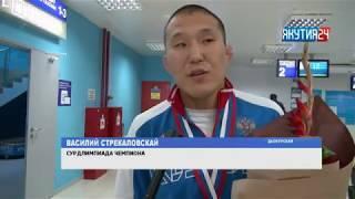 Сурдоспортсменнарга көҥүл тустууга аан дойду чемпионатын кыттыылаахтарын Дьокуускайга көрүстүлэр