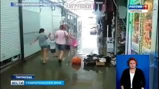 Сильнейший ливень обрушился на Светлоград
