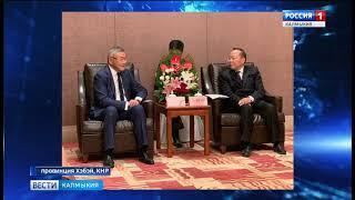 Калмыцкая делегация встретилась с руководством города Чэндэ