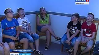 «ДвадцатиДетие» отметили в одном из летних лагерей Ивановской области