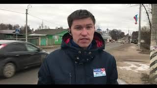 В Переславле завершился второй этап строительства дороги-дублера