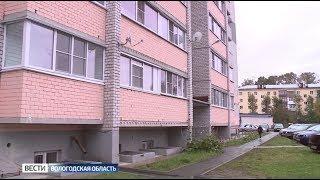 Жильцы дома на Лаврова в Вологде оказались заложниками собственного ТСЖ