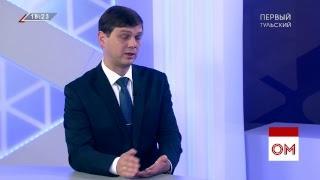Особое мнение. Дмитрий Борискин. Эфир от 28.08.2018
