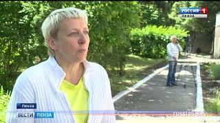 В Пензе открыта мемориальная доска Юрию Володину