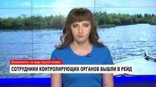 НОВОСТИ от 05.07.2018 с Ольгой Тишениной