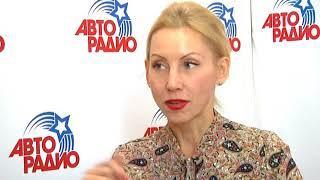 Авторадио в ЕАО - качественный столичный контент для жителей области - Елизавета Славина