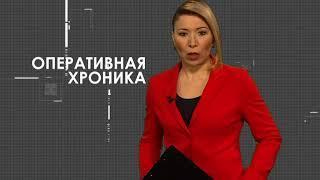 ОПЕРАТИВНАЯ ХРОНИКА 02 03 18 итоги
