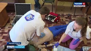 В Архангельском медколледже проходит областной конкурс профмастерства
