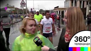 На встречу дождю: в городе проходит Московский марафон