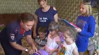 Белгородские правоохранители помогли 60 многодетным семьям