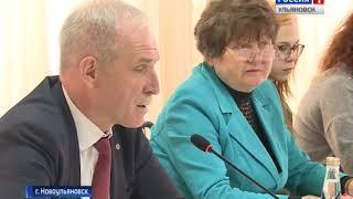 Новоульяновск стал столицей активного долголетия