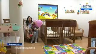 """Международный аэропорт """"Владивосток"""" поздравил маленьких пассажиров с Днем защиты детей"""