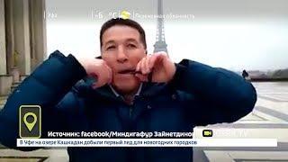 Мобильный репортер - 21.11.18