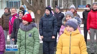 """Вести. Брянск. Спорт"" (эфир 03.02.2018)"