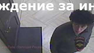 ВНИМАНИЕ ! МВД России гарантирует вознаграждение 12.03.2018
