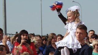 Действительно, первый звонок – в Рузаевке открыли новую школу