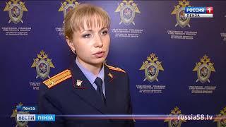 Пензенские полицейские поймали убийцу в Костроме