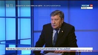 Россия 24. Пенза: как стать наблюдателем на выборах президента