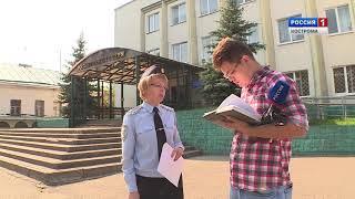 Костромские водители всё чаще предпочитают оформлять ДТП по европротоколу