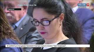 Профицит бюджета Мордовии в 2019 году составит 115 миллионов рублей