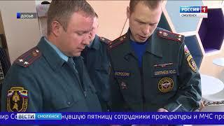 Смоленский «Гамаюн» попадет под санкции