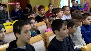 Для воспитанников интерната «Забота» провели экскурсию по музею им.Тахо-годи