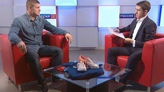 Вести. Интервью: беседа с кубанским бобслеистом Алексеем Пушкаревым — о допинге, спорте и жизни