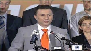Экс-премьер Македонии попросил убежище в Венгрии